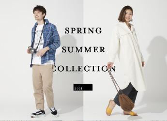 【2021新作】各ブランドから春夏の新作が続々入荷中!