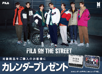 【FILA×BTS】BTS着用スニーカーご購入でビジュアルカレンダープレゼント!