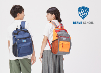 【BEAMS SCHOOL】小中学生向け通学・スポーツ・レインアイテム!