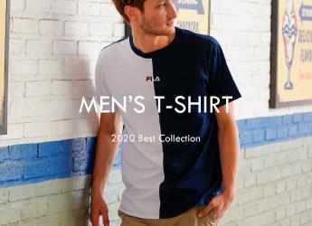 【2020/FILA】メンズTシャツコレクション!
