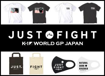 【K-1 WORLD GP×RUSTY】立ち技世界最強を決める「K-1 WORLD GP」とのコラボアイテム登場