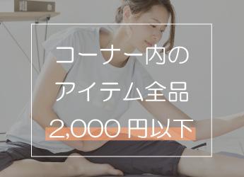 【2020AW】FILAヨガ&フィットネス特集