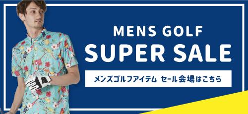 GOLF ゴルフウェア メンズアウトレット セール商品はこちら
