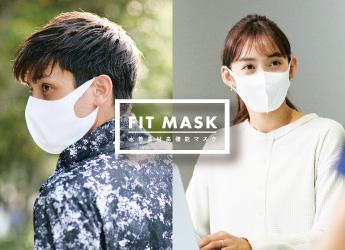 【予約受付開始】改良版!夏仕様の水着素材マスクがさらにパワーアップして登場!