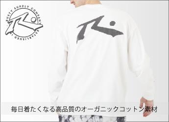 【RDot(アールドット)】大人気のRUSTY定番ロゴRドットシリーズの新作!