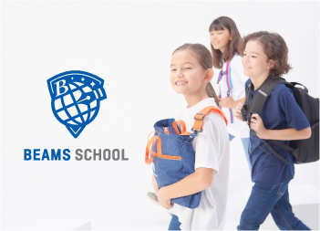 【BEAMS SCHOOL】人気セレクトショップBEAMS監修のキッズブランド登場!
