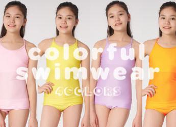 カラースクール水着 全4色