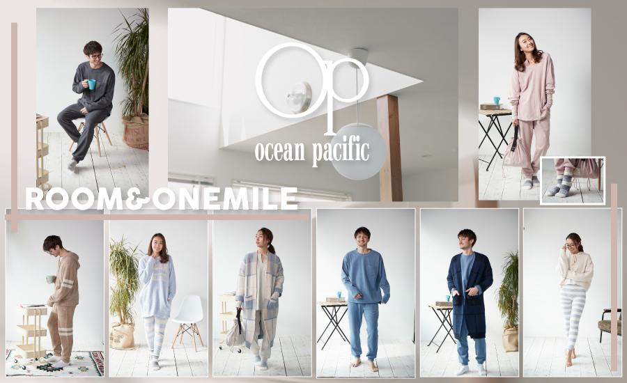 OceanPacific/オーシャンパシフィック公式通販